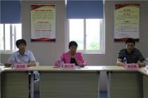 南溪山医院宫颈癌多学科联合诊疗(MDT)团队成立
