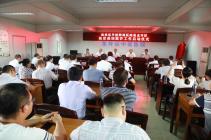 桂医附院专家赴梧州市龙圩区巡回医疗工作启动
