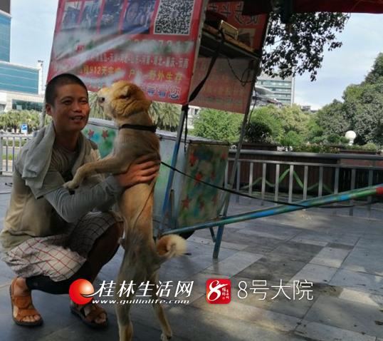 黑龙江徒步达人竟步行到桂林