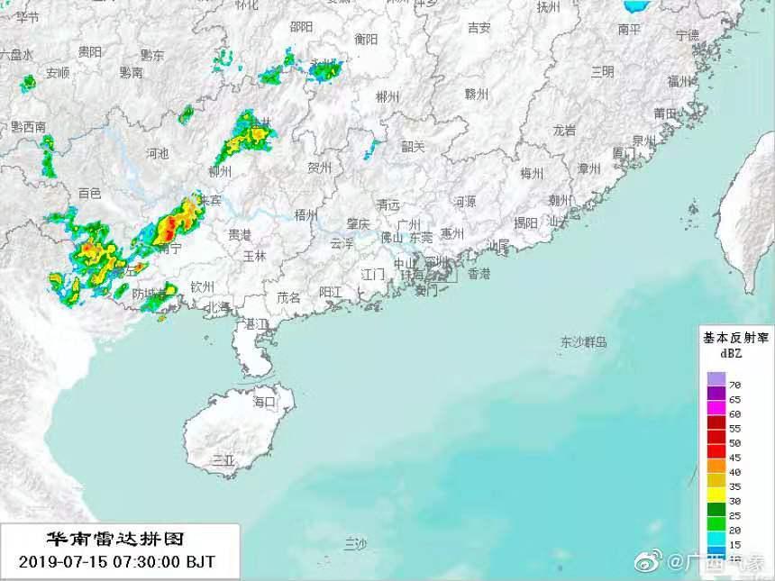 市区又大降雨,桂林发布黄色预警!