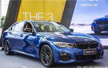 无处不担当,全新BMW3系桂林上市