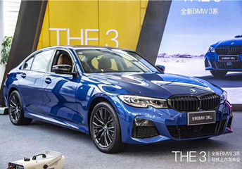 无处不担当,全新BMW3系乐虎国际官方网站上市