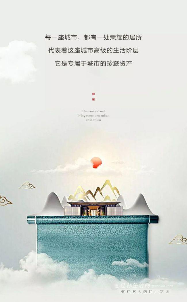 8月3日,奢装新品月桂府认筹盛启 | 全球视角定义豪宅标准