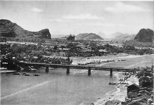 图4:上世纪五十年代,重修后的桥命名为解放桥,此名称一直沿用至今。(图片由桂林市档案局提供).jpg