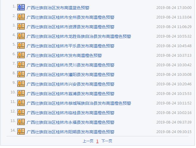 QQ浏览器截图20190824185335.png