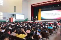 自治区南溪山医院成功举办儿科疾病诊疗进展学习班