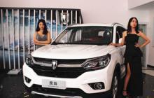 华晨雷诺首款真七座SUV观境桂林正式上市