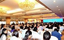 """桂林中医院:""""传承与创新"""",共话中医药事业发展未来"""