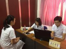 市中医医院:探索住培信息化建设 聚力推动住培工作发展