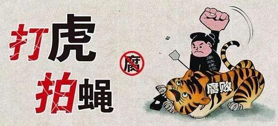 桂林一批干部被处分,涉8个县(区)
