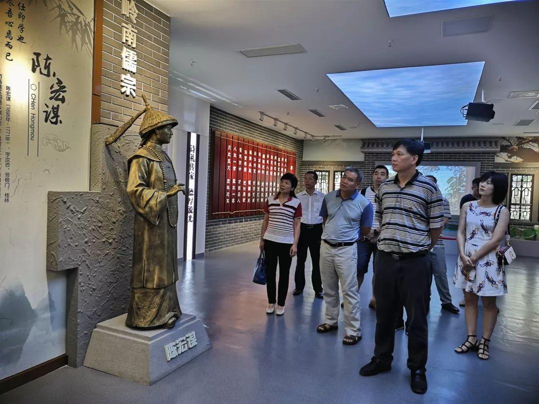桂林519人次主动投案或主动上缴违纪所得