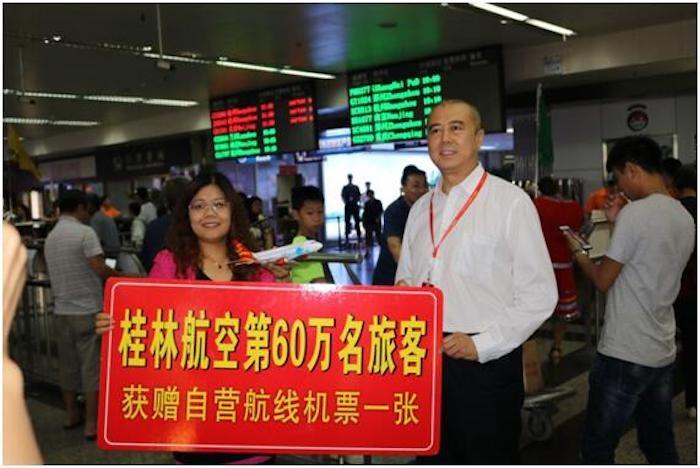 2017年6月16日4点10分,桂林航空有限公司迎来了开航以来的第60万名购票乘机的旅客。 资料图片.jpg