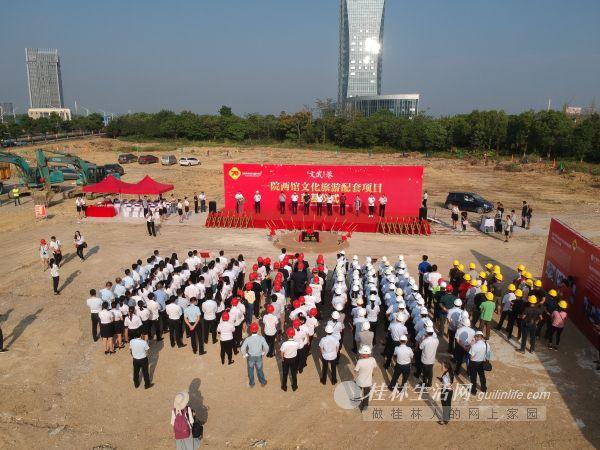 桂林市一院两馆文旅配套项目【文武巷】奠基仪式顺利举行