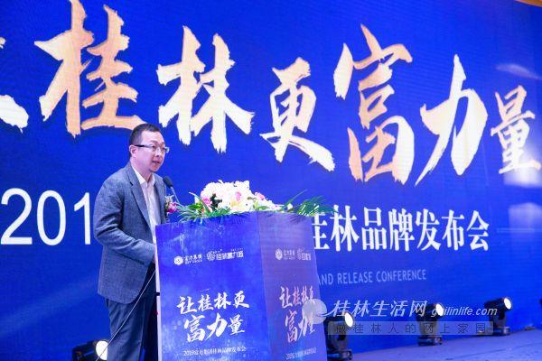 让桂林更富力量   2019富力集团桂林品牌发布会盛耀桂林!