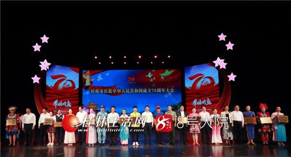 """出席晚会的市领导为""""我和我的祖国""""文艺调研节目三等获奖代表颁奖。"""