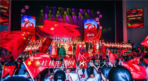 大家一起挥动五星红旗,齐声同唱《我和我的祖国》,共庆中华人民共和国成立70周年。