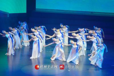 舞蹈《记忆》是由桂林市文艺演出有限公司演出