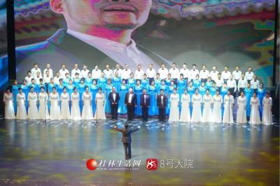 大合唱《咏桂林》唱出了桂林的美,唱出了桂林人民为美好未来奋斗的信心和决心