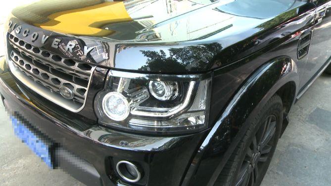 女子花77万买的路虎竟是事故车!