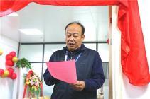桂林市中西医结合医院康复科正式开科