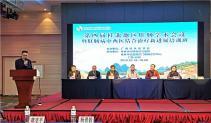 第四届桂北地区肛肠学术会议在桂林隆重召开