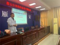 """桂林市中医医院:组织急救专家为公安干警送""""急救知识"""""""