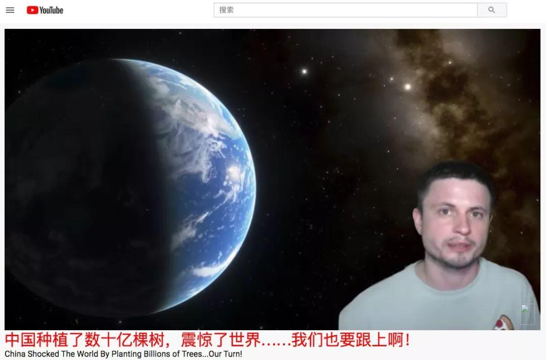 中国人种树到底有多牛?美国小哥自制科普视频点赞中国绿化特别是广西这个地方