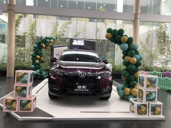广汽本田全新城市型SUV本田皓影亮相乐虎国际官方网站