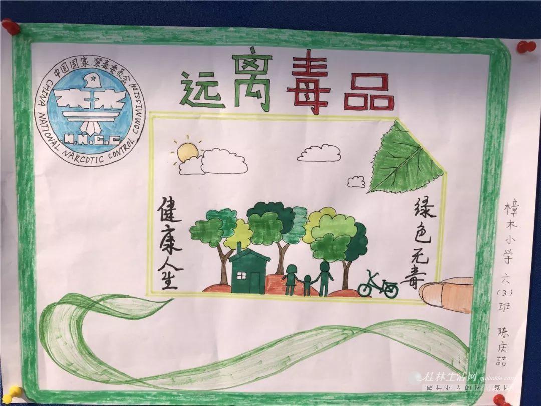 """桂林市樟木方案禁毒""""五个一""""开展v樟木小学五小学英语微课教学设计年级图片"""