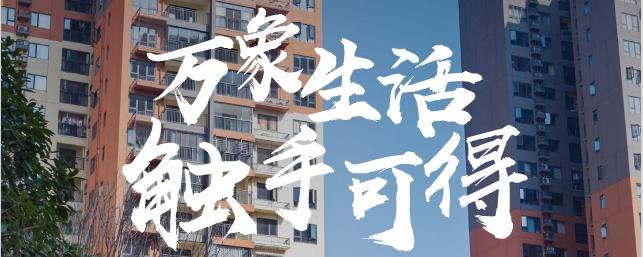 重磅!乐虎国际官方网站新坐标核心区域又有大动作!