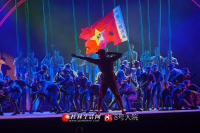 """""""漓江之声""""40周年文艺晚会精彩上演"""