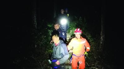 又有游客爬山被困桂林,山虽不高,但救援花了六七个小时(图)