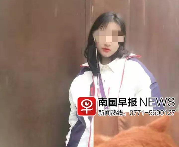 廣西一女大學生在機場拼車回校途中失聯
