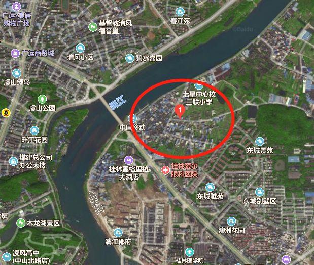 桂林又一片区城中村即将全面改造