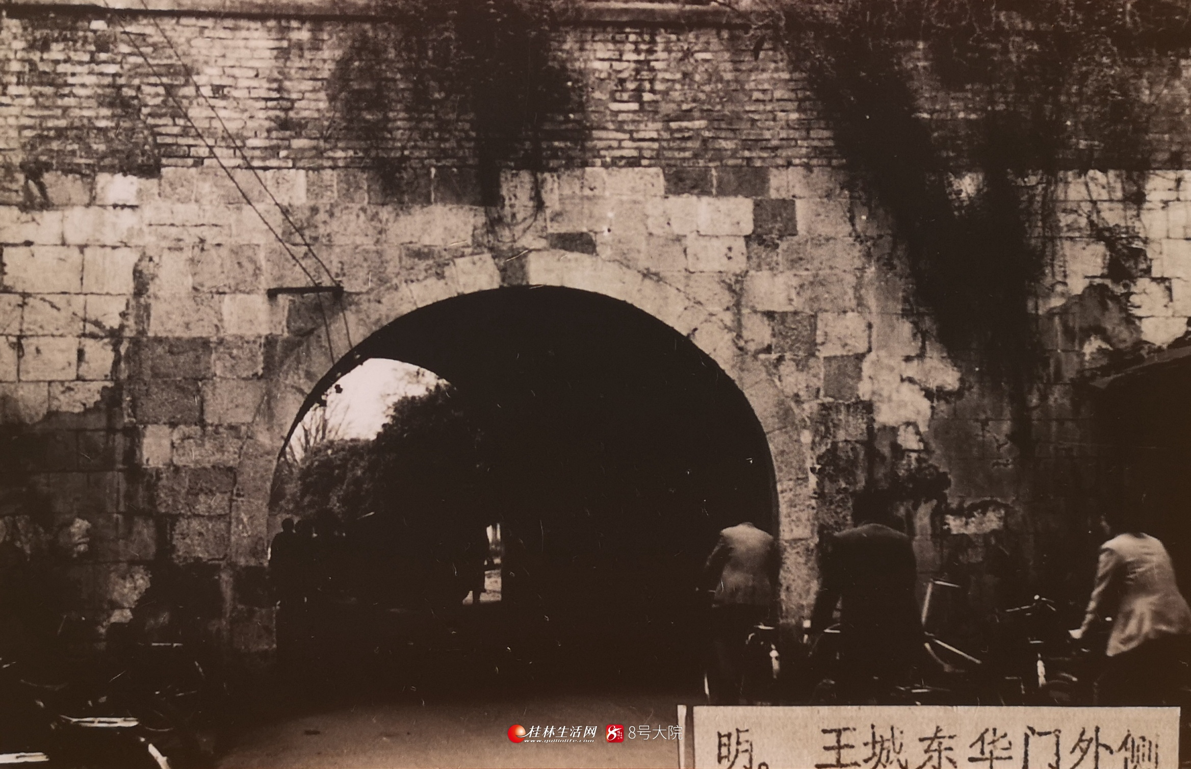 市长发话了!恳请国家发改委同意桂林轨道交通规划正式上报并优先批复
