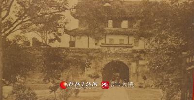 1929年的皇城正阳门