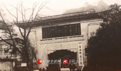 1989年王城师大后门内侧