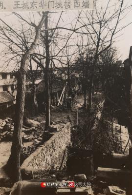 1989年王城东华门城楼西端