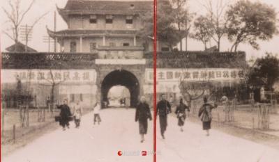 1940年前后的正阳门