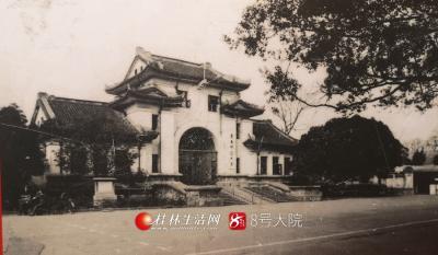 1989年王城师大正门