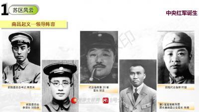 湘江战役(20191013)_10