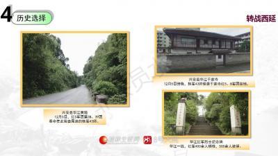 湘江战役(20191013)_163