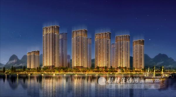 全城共鉴 桂林漓江府一期五号楼封顶仪式圆满成功