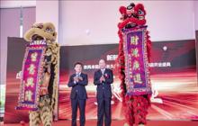 桂林长久鑫广达东风本田4S店盛大开业