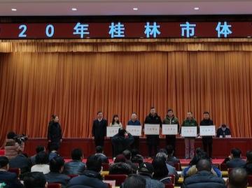 今年桂林将建设82片社会化足球场地