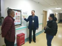 桂林市中西医结合医院扎实开展节前安全生产大检查