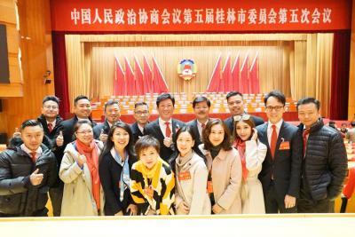 政协第五届极速6合—幸运6合—秒速6合市委员会第五次会议1月18日开幕