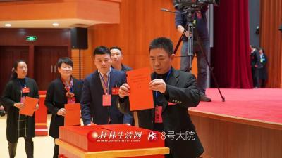 365体育官网人民政治協商會議第五屆365体育官网市委員會第五次會議