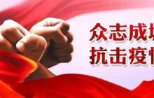 乐虎国际官方网站汽车流通协会倡议新冠疫情期间汽车店面房东减免房租