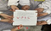 桂林市中医医院有这么一群人:请战!请战!再请战!